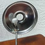 lampe-c3